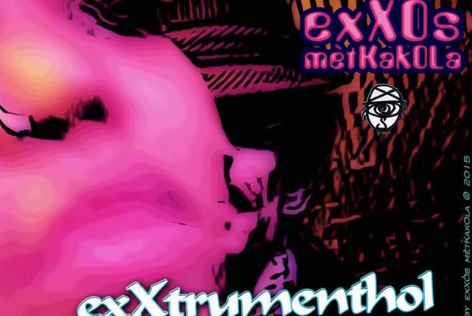 eXxtrumenthol BEATAPE #3 by Exxos MètKakola